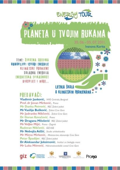 plakat_planeta2[1]