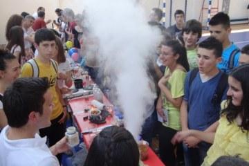 Nauka u pokretu 2012