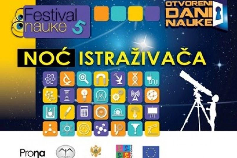 Poziv za učešće na festivalu nauke 'Noć istraživača' 2013.