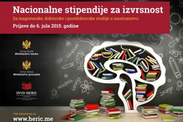 Objavljen Konkurs za dodjelu nacionalnih stipendija za izvrsnost