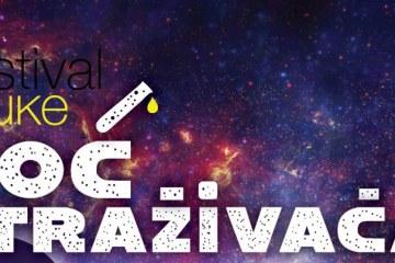 Festival nauke – Noć istraživača