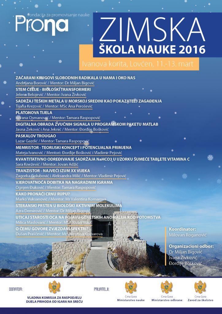 plakat a3 2016 zimska preview