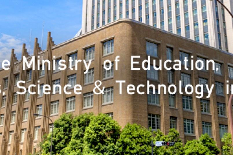 Otvoren konkurs za stipendije Vlade Japana