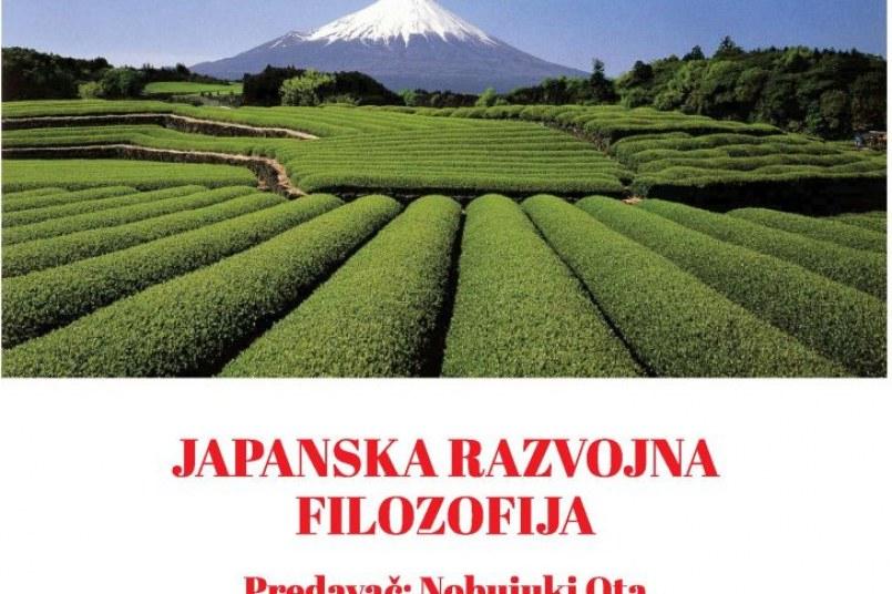 "Predavanje ""Japanska razvojna filozofija"""